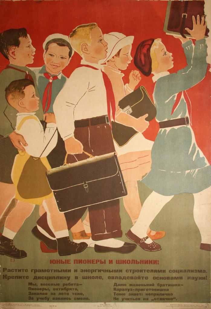 Young pioneers and schoolchildren, Grow up literate and energetic builders of socialism. Strengthen discipline in school, master the basics of science. 1935