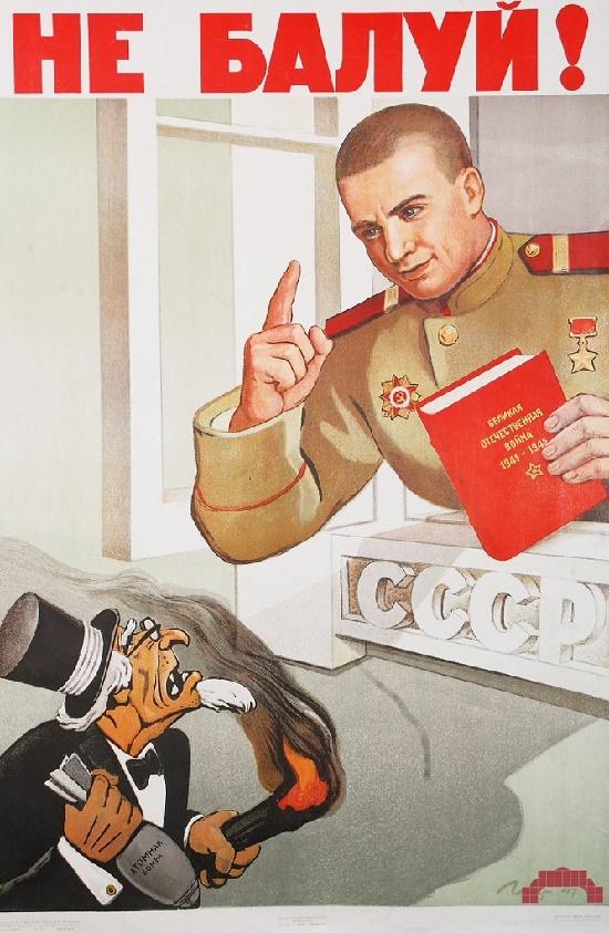 Don't even try. 1947. Viktor Govorkov (1906-1974)