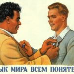 Soviet artists for Peace