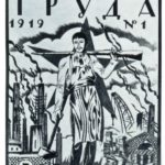Soviet artist Andrei Mylnikov 1919-2012