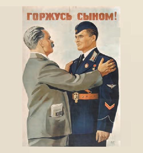 I am proud of my son. Poster. 1941. Artist Viktor Govorkov (1906-1974)