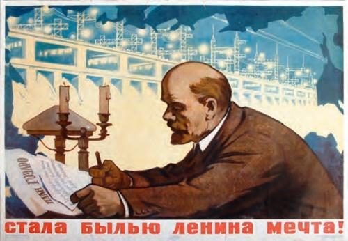 Soviet propaganda poster art