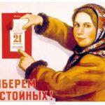 Soviet artist Pyotr Petrovich Belousov 1912-1989