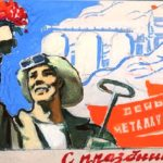 30 June Soviet Youth Day