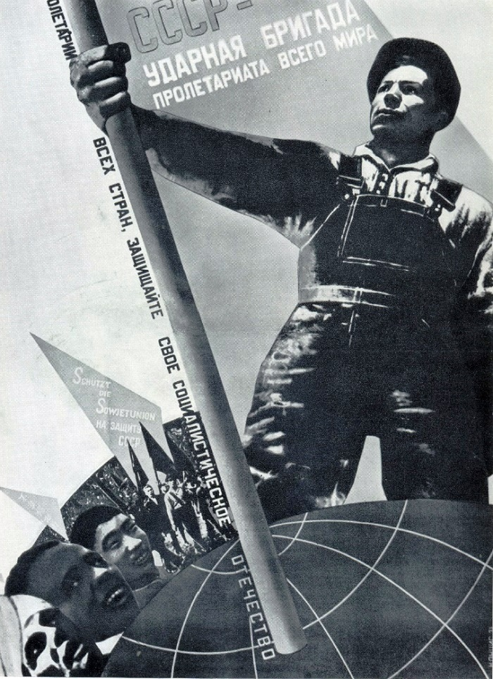 The USSR is the shock brigade of the proletariat of the whole world. Poster. 1931