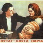 Soviet Union journal covers