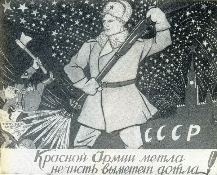 V.N. Deni. We will sweep away all evil spirits with a red broom. 1943