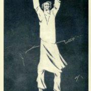 D.S. Moor. Help. 1922. Poster