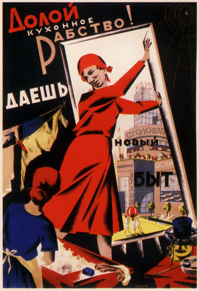 Down with kitchen slavery. Give a new way of life. 1931