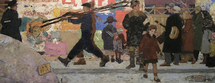 In the street. 1964