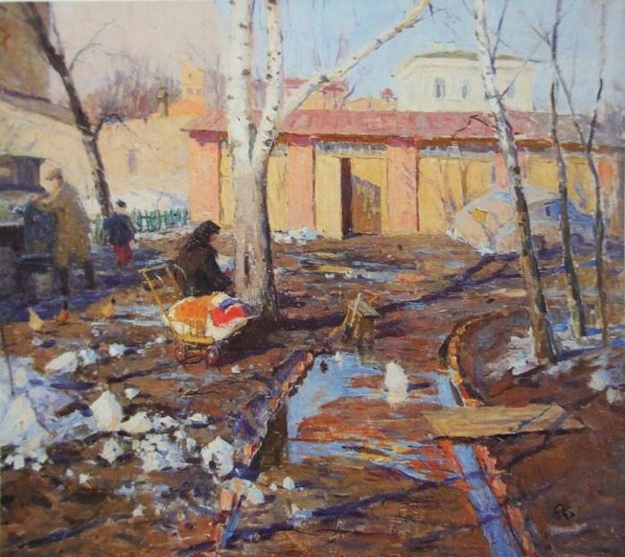 Kievan yard. 1953