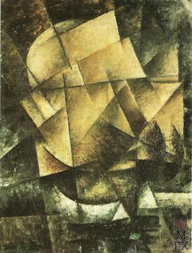 Sails (Portrait AB). 1918
