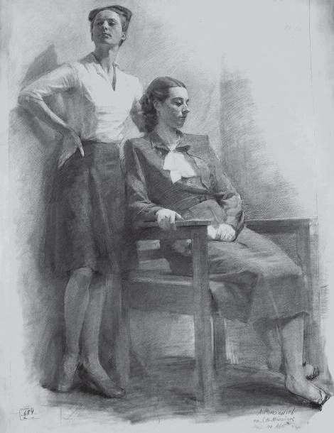 Sketch. Early work by Romanychev