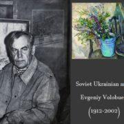 Soviet Ukrainian artist Evgeniy Volobuev (1912-2002)