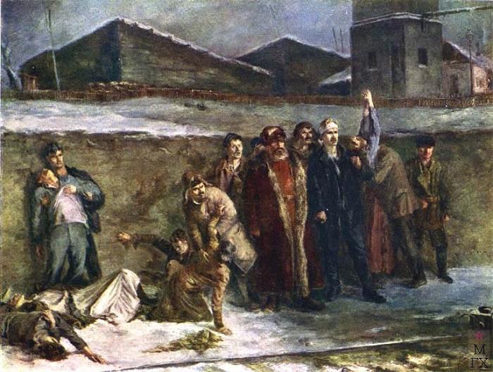 The shooting of the railwaymen by Kolchak in Kizel in 1919. 1935 Shegal