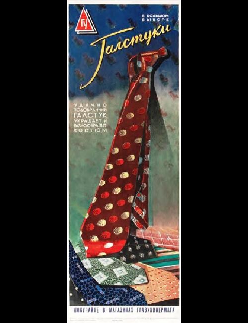 Ties. Buy in Glavunivermag stores. Poster. V. Trukhachev, Yu Ustinkin, O. Iensen. 1953
