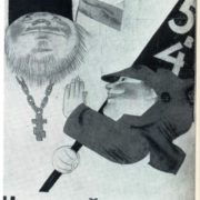 We do not need a heavenly reward. Picture from the album 'Antireligious alphabet'. 1932. M.M. Cheremnykh