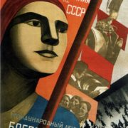 We will be ready to repel the military attack. 1931. Poster. Valentina Kulagina