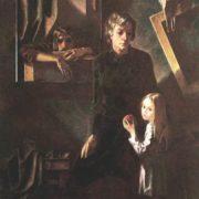 Mother's portrait. 1981