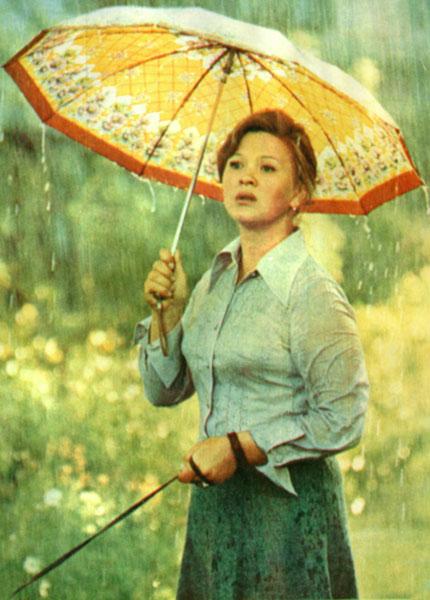 Portrait with rain. 1977