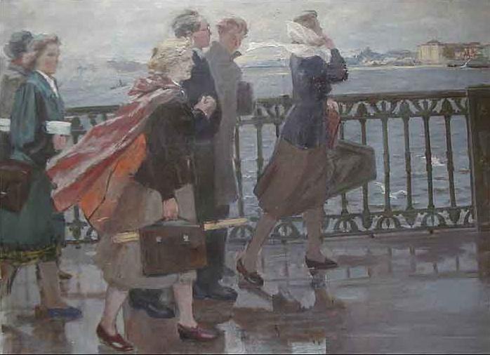 Students on the bridge. 1954