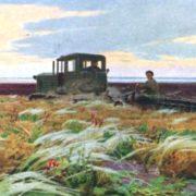 V.N. Basov. Awakened steppe