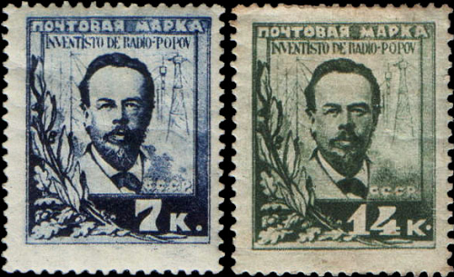 1925 1 October. 30 years of the invention of radio by Popov