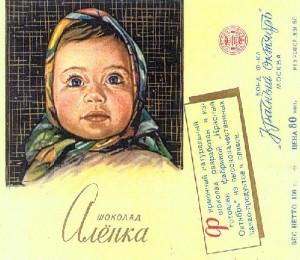 Legendary Soviet chocolate Alyonka