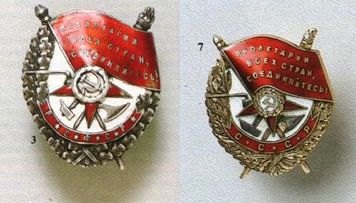 3 - Badge of the Order 'Red Banner' made in the Soviet Transcaucasia, 7 - Sign of the Order