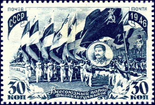 30 kopeks Postage Stamp of the USSR, 1946. All-Union parade of athletes in Moscow