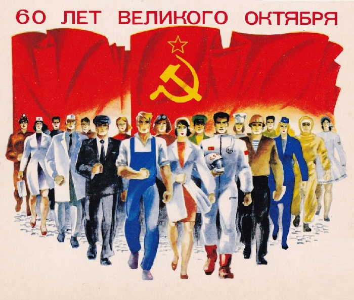60 years to the Great October revolution. Balabanovo match factory, 1977, USSR