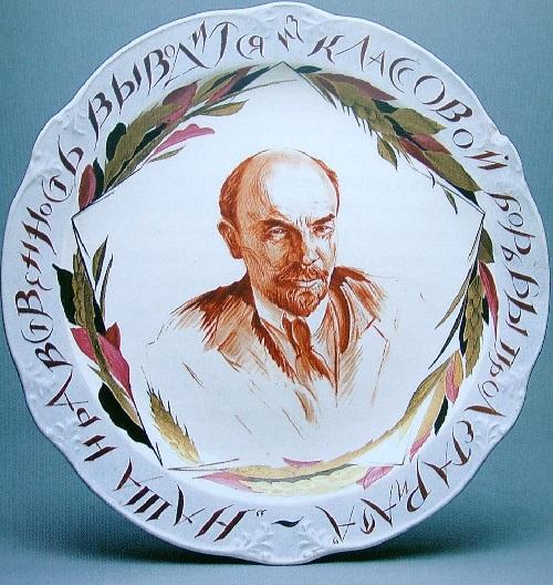 Dish depicting Lenin. 1924. Soviet propaganda porcelain