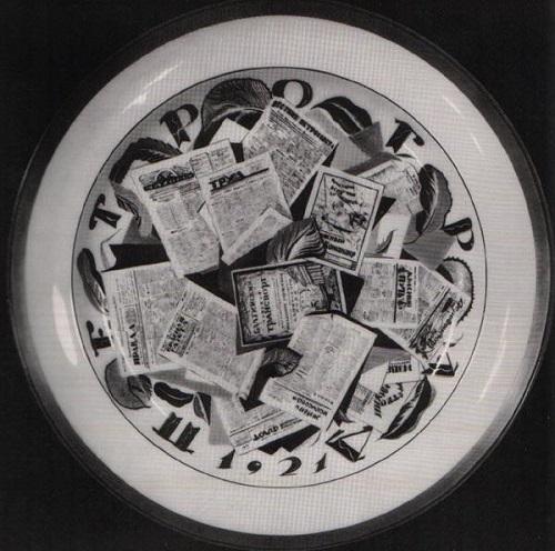 Dish depicting Petrograd newspapers. 1921. Artist ZV Kobyletskaya