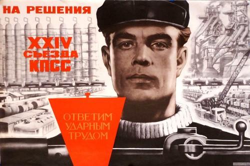 Soviet poster artist Viktor Koretsky