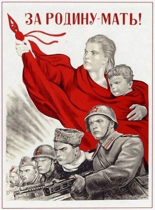 For motherland! – poster from World War II, artist Irakli Toidze