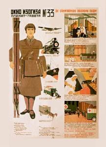Soviet poster artist Maria Bri-Bein