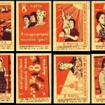 The USSR Industry Achievements matchbox labels