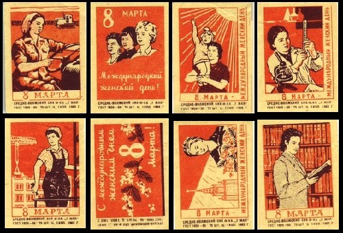 Collecting USSR matchbox labels. USSR matchbox labels dedicated to the International Women's day