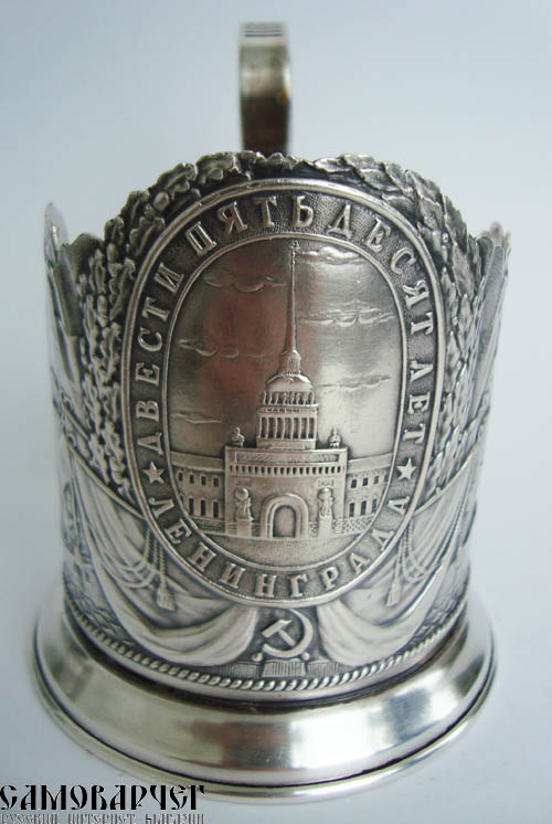 """'250 years to Leningrad'. Medallion Podstakannik. Leningrad plant """"Platinum Device"""", manufactured in 1953. Material nickel-plated brass and soft polishing. Made in limited edition with ceramic inserts"""