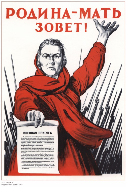 World War II Soviet posters. Motherland calls