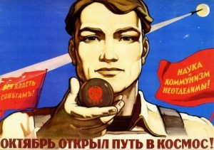 USSR Space Exploration posters