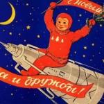 New Year holiday in Soviet art