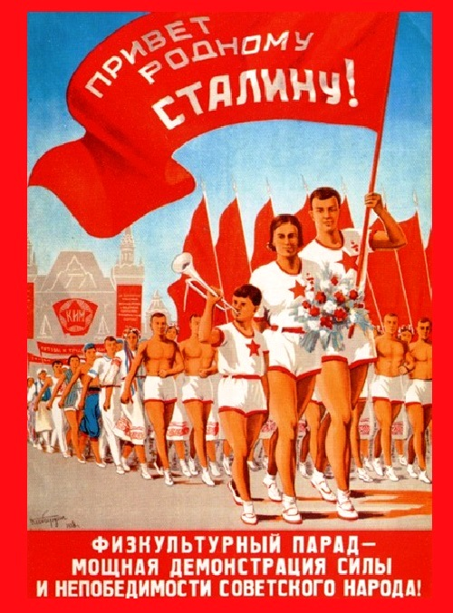 Physical culture parade - powerful demonstration of invincibility of Soviet people