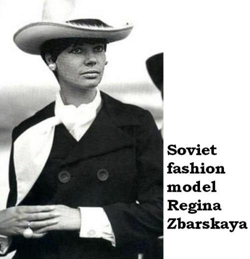 Soviet fashion model Regina Zbarskaya (1935, Leningrad - 1987, Moscow)
