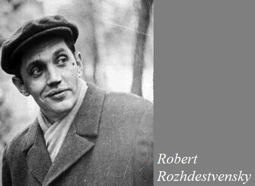 Robert Rozhdestvensky