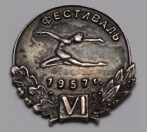 Silver badge of the USSR with the logo of the festival (1957)