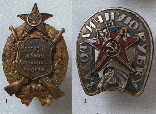 Soviet Military Badges and Signs of Honor