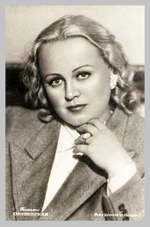 Soviet actress Tatiana Okunevskaya (March 3, 1914 – May 15, 2002)