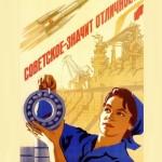 Soviet means excellent