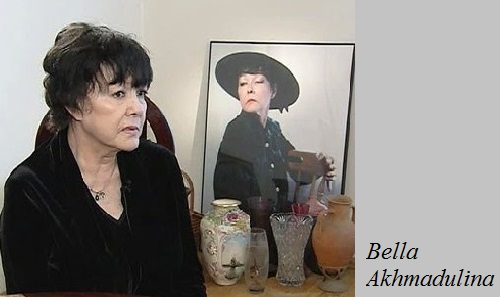 Soviet poet Bella Akhmadulina (10 April 1937 – 29 November 2010)